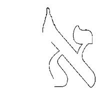 Alphaleph