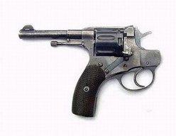 Derp_Gun